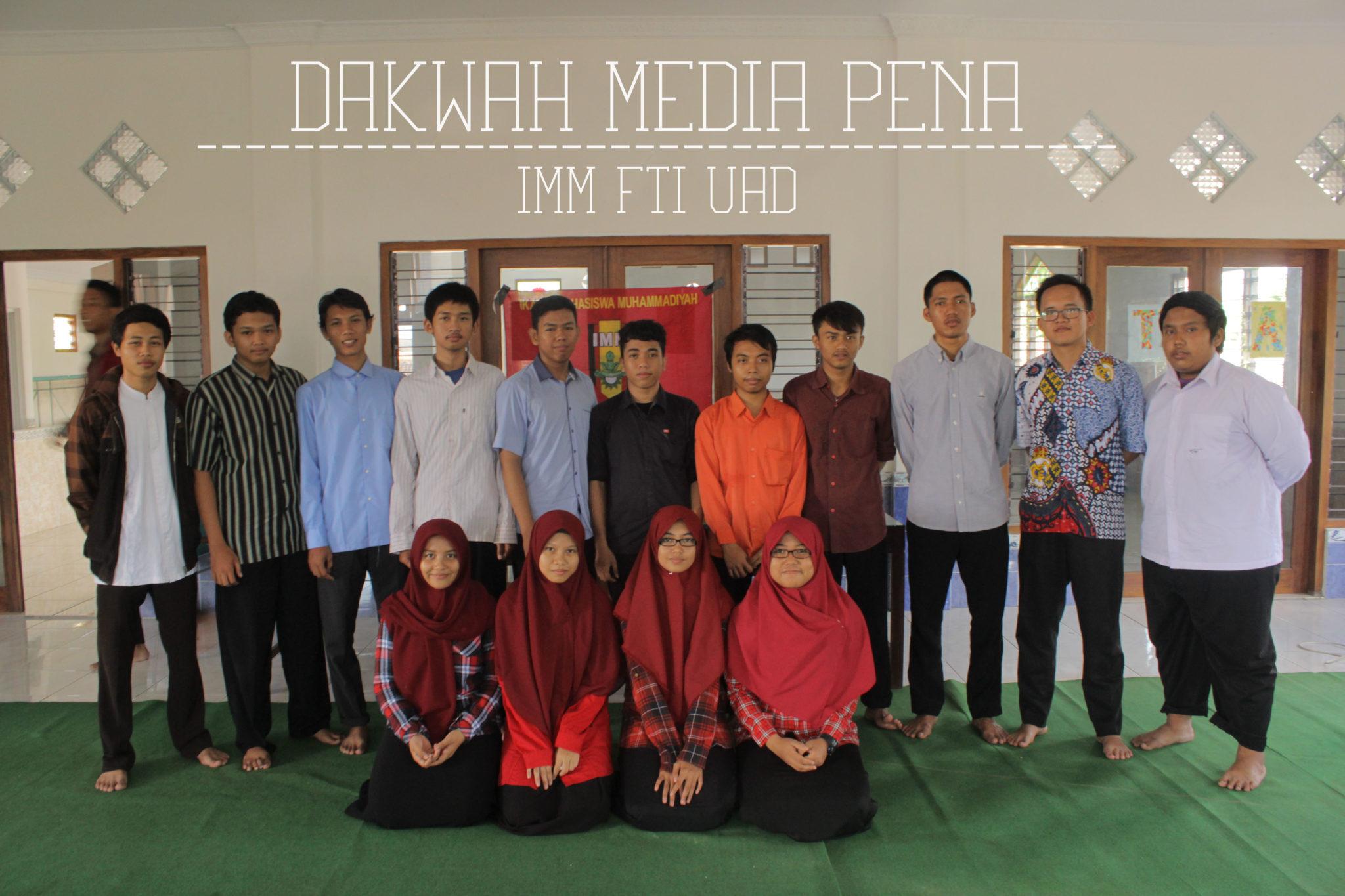 DakwahMediPenaIMM-FTI-UAD2